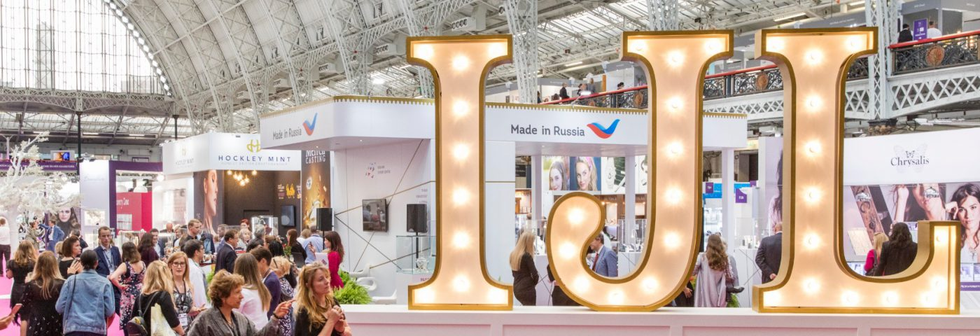 IJL 2017: News, Highlights and Essential Facts
